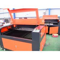 Best Precision plate and tube integral laser cutting machine wholesale