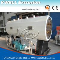 China High Quality Extruder for Water Tube, PVC UPVC Pipe Extrusion Machine on sale