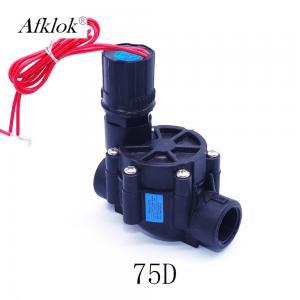 China Irrigation System 3/4 Garden irrigation Water Solenoid Valve 220V AC on sale