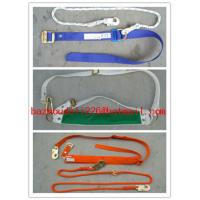 Best Industrial safety belt& Fall protection,Style Belt & Harness Set wholesale