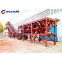 Buy cheap YHZS75 Wet Mobile Concrete Batching Plant Ready Mix High Production Rate from wholesalers
