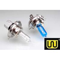 Best Halogen Xenon HID Motorcycle Headlight Bulb Blue color H4 P43T 12V 35/35W wholesale