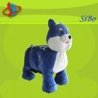 Best Happy Ride Toy Animal Ride Hot In Shopping Mall , Plush Animal Rides wholesale
