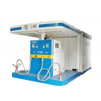 China Intergrated LNG Fuel Stations LNG Filling Station For Liquefied Natural Gas on sale