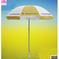 Best Round Shape Outdoor Advertising Beach Umbrellas Aluminum Pole With Coated wholesale