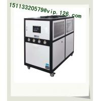 Best Industrial air cooled water chiller/ Air Cooled Chiller/ air chiller From China wholesale