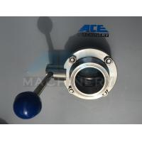 Best Stainless Steel Sanitary Butterfly Valve with Weld/Nut End (ACE-DF-2D) wholesale