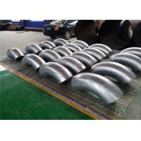 Best Stainless Steel Threaded Pipe Fittings Elbow Joint Pipe Fittings High Temperature Strength wholesale
