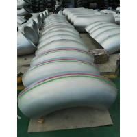 Best WP11 WP22 Welded Steel Pipe Fittings High Temperature Butt Weld Cross Butt Weld Reducer wholesale
