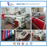 China 16mm-40mm Plastic PVC Conduit Pipe Extrusion Line Double PVC Pipe Making Machine Cost on sale
