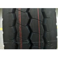 China Compact Truck Bus Radial Tyres 12R22.5 Three Improved Zigzag Grooves 3 Years Warranty on sale