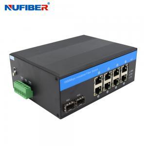 Best IP44 Managed Gigabit Poe Switch wholesale
