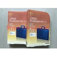 China Microsoft Office 2016 Standard , Microsoft Office Home And Business 2016 Product Key Card on sale