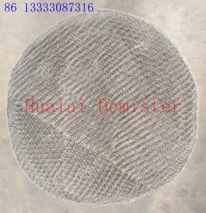 China Duplex 2205, 2507, NS-80, Inconel wire mesh mist eliminator price list on sale