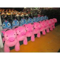 Best Sibo Animal Ride Petting Zoo For Birthday Parties Animal Riding Games wholesale