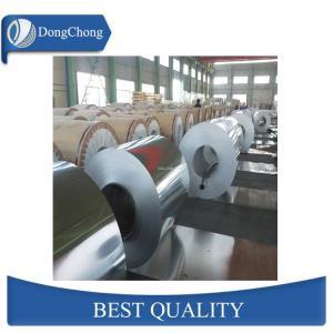 China AL - Mn 3003 Aluminium Flat Strips / Plain Aluminium Sheet H26 For Glass Spacer on sale