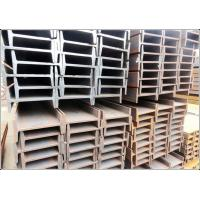 Best Wide Flange Structural I Beams , GB/T700 Q235B Carbon Stainless Steel Metal I Beam wholesale