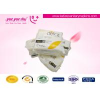 Best Super Absorbency Organic Cotton Sanitary Napkin 240mm Day Use With Negative Ion wholesale
