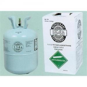 China refrigerant gas r12 r22 r134a r404a r406a on sale