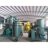 Buy cheap Lubricating Oil Purifier Plant/ Lubricating Oil Purification System/ Lubricating Oil Filtration Equipment/ High Vacuum Oil Purifier/ Vacuum Oil Water Evaporation System from wholesalers