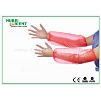 Best Red 18 PE Plastic Disposable Arm Sleeves / Oversleeve for hospitals wholesale