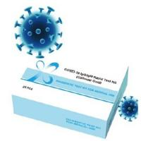China Covid-19 Rapid Test Kit 25 Tests Combined Antibody, throat swabs and sputum on sale