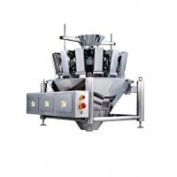 China 14 Head Multihead Weigher (JW-A14-2D) on sale