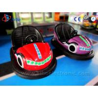 Best Sibo Outdoor Playground Dodgem Bumper Cars Bumpr Cars Rides Electric Bumper Car For Kids wholesale
