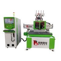 Best Widely Used 1325 CNC Engraving And Cutting Machine With Emergency Alarm System wholesale