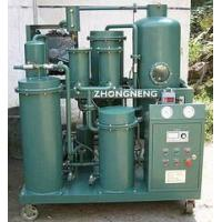 Best Sell Lubricating Oil Purifier/ Hydraulic Oil Filtering wholesale