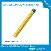 Best High Performance Testosterone Injection Pen / Low Cost Insulin Pens wholesale