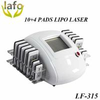 Best 14 Pads lipo laser slimming instrument/ 650nm diode lipo laser slimming device/ cheapest lipo laser machine wholesale