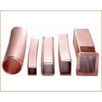 Best Copper Mould Tube (Continuous Casting Machine) on sale with low price on buck sale for export  made in china wholesale