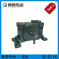 Best High Torque Worm Gear Electric Motor Speed Reducer / Shaft Mounted Gearbox wholesale