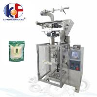 Best 2017 new product powder packing machine for sales made in china wholesale