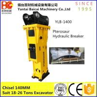 Buy cheap Box type Soosan  SB81 YLB1400 Korea quality Hydraulic Breaker product