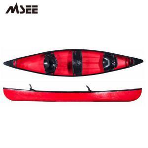Best 2-3 Person Fishing Canoe And Kayak Outrigger Canoe Bracae Epic Kayak Paddle wholesale