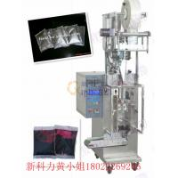 Best Edible Oil Pouch Packing Machine wholesale