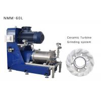 China 60L 75kw Wet Grinding Mill High Speed Dispersing Non Metallic Pollution on sale