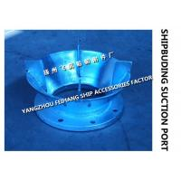 China AS200 CB/T495-95 ship tank suction steel galvanized on sale