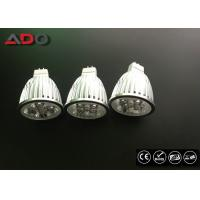 Best Corridor LED Spot Bulbs Mr16 45 Degree Beam Angle CRI80 CE RoHS FC 3C wholesale