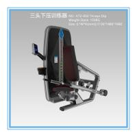 Buy cheap Professional Commercial Exercise Equipment For Biceps And Triceps 1051*1541 from wholesalers