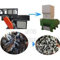Best Commercial Plastic Shredder Machine Single Shaft wholesale