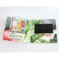 Best Large Screen Printing Paper Video Talking Card With Speaker 1000 - 10000mAh Bettery wholesale