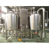 China high quality microbrewery used stainless steel tank brewing equipment on sale