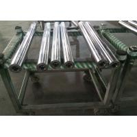 Best 1000mm - 8000mm Steel Tie Rod High strength For Hydraulic Machine wholesale