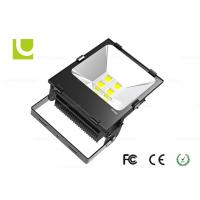 Best Cool white Outdoor LED Flood Lights wholesale