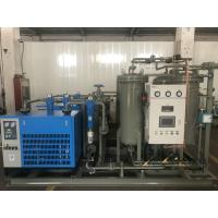 China Industrial Air Membrane Nitrogen Generator For Pharmacy MultiMonitoring on sale