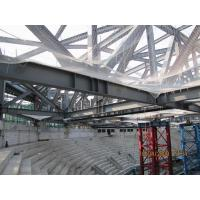 Best GYM Center Building Steel Frame I Section Environment Friendly wholesale