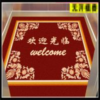 China Hotel door mat China supplier, Good Quality, Good Price, Best Service on sale